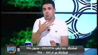 خالد الغندور: صفقة ابراهيم حسن مبالغ فيها وقد لا يكون اساسي في الزمالك