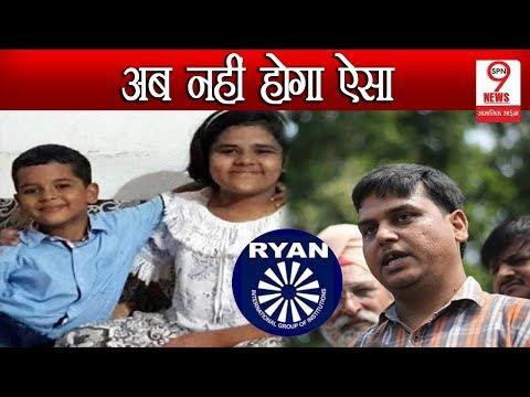 Praduman की बहन Vidhi को लेकर पिता Varun Thakur ने लिया बड़ा फैसला, अब बेटी के साथ…