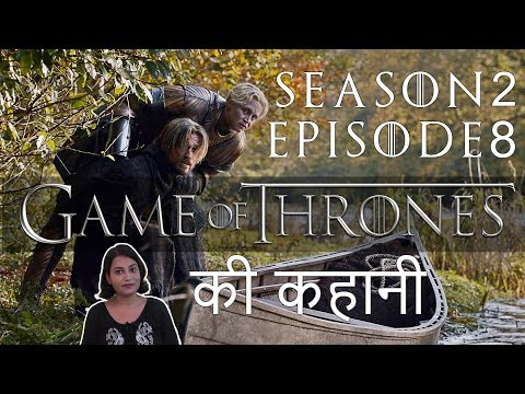 Game Of Thrones Season 2 Episode 8 Explained In Hindi