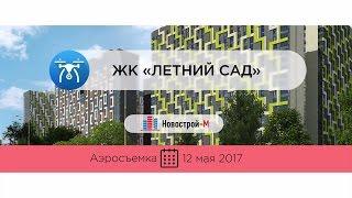 видео Новостройки у метро Владыкино  в Москве от застройщика: цены на квартиры, обзоры, фото