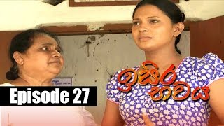 Isira Bawaya | ඉසිර භවය | Episode 27 | 07 - 06 - 2019 | Siyatha TV Thumbnail