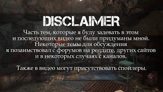 цели Вёрджила  История Персонажа  История Мира Fallout 4 Лор