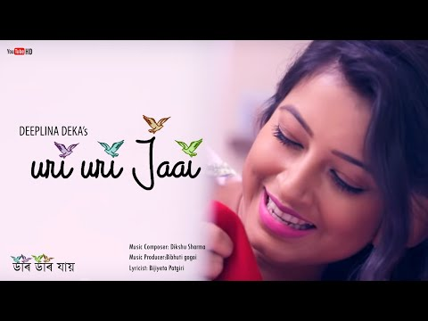 URI URI JAI|| DEEPLINA DEKA|| EXCLUSIVE SINGLE||DIKSHU SARMA|| ASSAMESE LATEST SONG||2017||