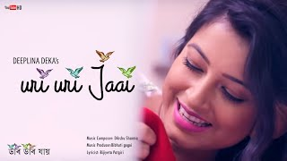 Uri Uri jai Assamese Song Download & Lyrics