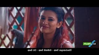 Sarungal Sinhala Film Trailer By Www Films Lk