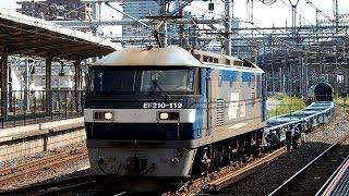 2019/09/19 【貨車配給】 JR貨物 配6795レ EF210-119 大宮駅 | JR Freight: Freight Cars after Inspection at Omiya