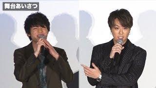 EXILE・TAKAHIROが、山口まゆ、柴田杏花、板垣瑞生、秋山真太郎、小市慢...