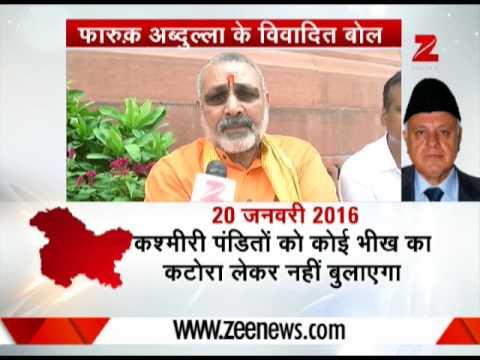 'Farooq Abdullah is speaking like a Pakistani spokesperson', says Union Minister Giriraj Singh