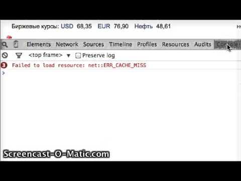 Как открыть консоль в браузере