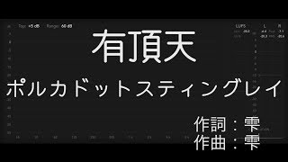 アーティスト別(再生リスト) https://www.youtube.com/user/MrShoheih...