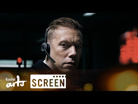 SCREEN: The Guilty Review