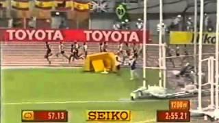 2007г чемпионат мира 1500м финал