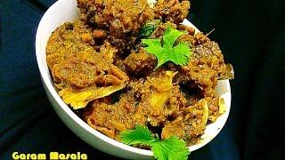 Aadu Thala Curry / Mutton Head Curry