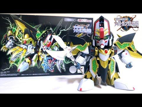 【新SDガンダム外伝 ナイトガンダム物語】 完全変形!SDX 龍機ドラグーン ヲタファの変形レビュー / Gundam SDX Ryuki Dragoon