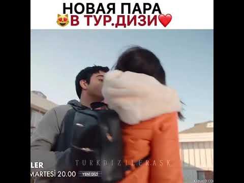 Горничная новый сериал  #горничная