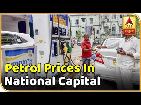 Super 9: Petrol And Diesel Prices Slashed Further In Mumbai | ABP News