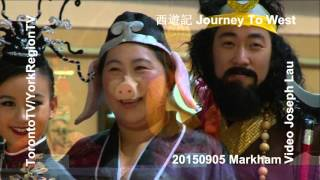 Journey To The West, 西遊記, 20150905
