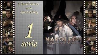"""""""Napoléon, la campagne de Russie La Berezina"""" / """"Russian campaign of Napoleon""""  ( 2015 )"""