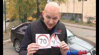 У, 70, і черевик - як насправді реагують водії на ці наліпки