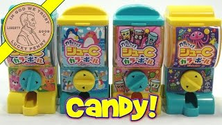 Kabaya Jyu-c Color Ball Japanese Candy Dispensers