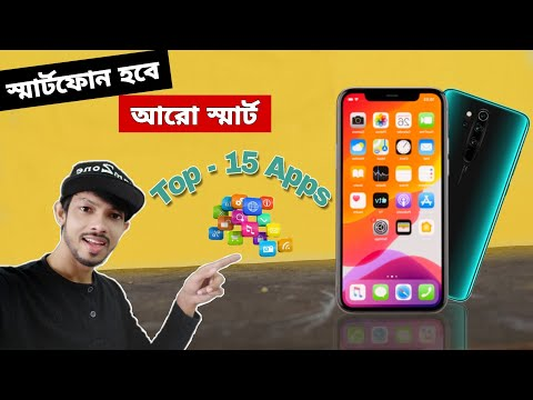 Top 15 Best Apps Make's You More Smart || Best Apps for Android - Free Apps 2020