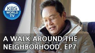 A Walk Around the Neighborhood | 김영철의 동네 한 바퀴 EP.7 [ENG/2019.02.22]