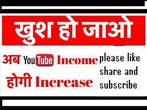 Now YouTube income will Increase | Changes in YouTube Ads algorithm | More advertisers join soon!!!