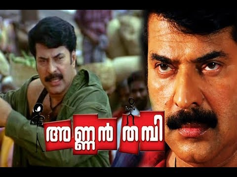 Annan Thampi FullMovie || Latest Malayalam Movies || Santhas Videos