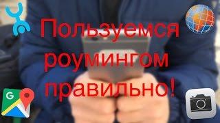 видео Мобильное приложение Yota для смартфонов Windows Phone, Android и Apple
