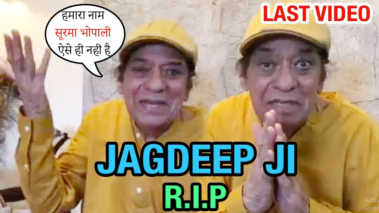 Late Actor Jagdeep's LAST FUNNY Message For His FANS As Soorma Bhopali❤️