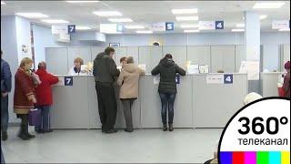 Благодаря МОСОБЛЕИРЦ региону удалось сократить долги за газ до 4,5 миллиардов рублей