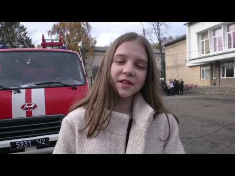 MNSCHE: Тиждень знань безпеки життєдіяльності у навчальних закладах Чернівецької області