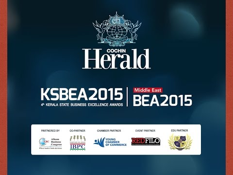 KSBEA GLOBAL LEADERSHIP AWARDS 2015