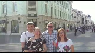 Ожидания и реальность от туров в Казань...