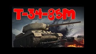 Pokaż co potrafisz #1275 ► T-34-85M na VIII tierach :)