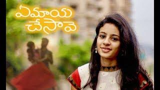 Ye Maya Chesave  Ee Hridhayam  Dance Cover  Udaykiran  Subhasravya  Pavan