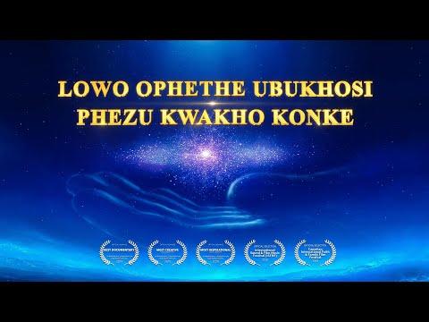 "South African Gospel Music ""Lowo Ophethe Ubukhosi Phezu Kwakho Konke"" The Church's Documentary 2018"