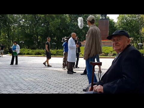 знакомства интим днепропетровск