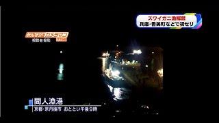 ABC発午前1時 - JapaneseClass.j...