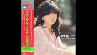 中森明菜   – ファンタジー〈幻想曲〉 - 02 - 瑠璃色の夜へ Akina Nakam...