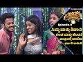 ✔ಸಿದ್ದು ಮತ್ತು ಶಿವಾನಿ✔ | Siddu and Sivani Bombat Acting Performance | Bharjari Comedy | Episode-9 |