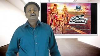 Irumbu Kuthirai Review - Atharva, Priya Anand | Tamil Talkies