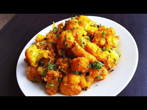Aloo Gobi  Potato and Cauliflower Recipe  Vegetarian/Vegan