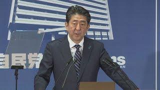 改憲へ「幅広く合意形成」 首相、衆院選大勝で記者会見
