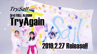 TrySail 『TryAgain』-Music Video YouTube EDIT ver.-