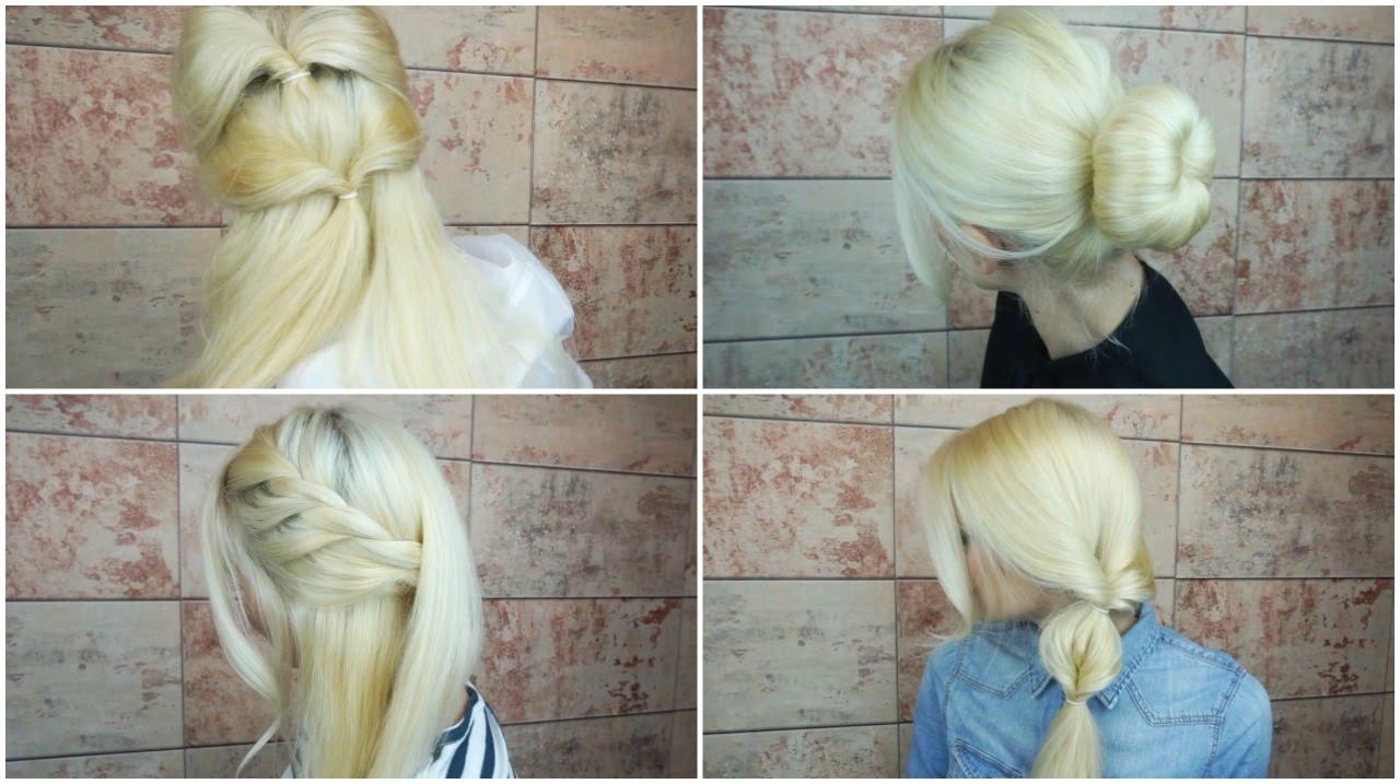 Frisuren unter 5 Minuten | OlesjasWelt - YouTube