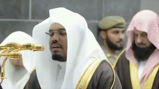 Heart Melting Quran Recitation   Surah Ar Rahman Really Beautiful by Yasser Al Dosari