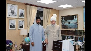 Meeting with the Khalifa of Islam and an Update (Ahmadiyya)