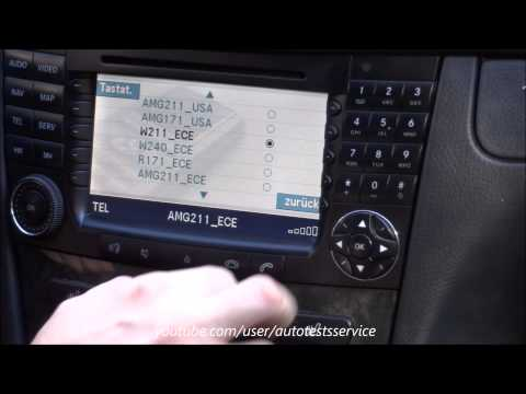 Mercedes W211 How to change COMAND logo to AMG (hidden menu)