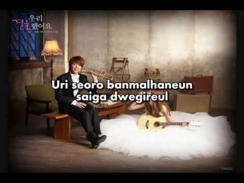 [KARAOKE] Jung Yong Hwa - Banmal Song
